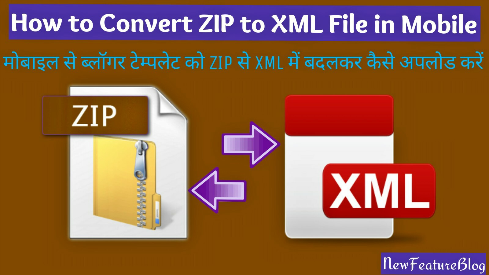 how to convert zip to xml file in mobile and change blogger template