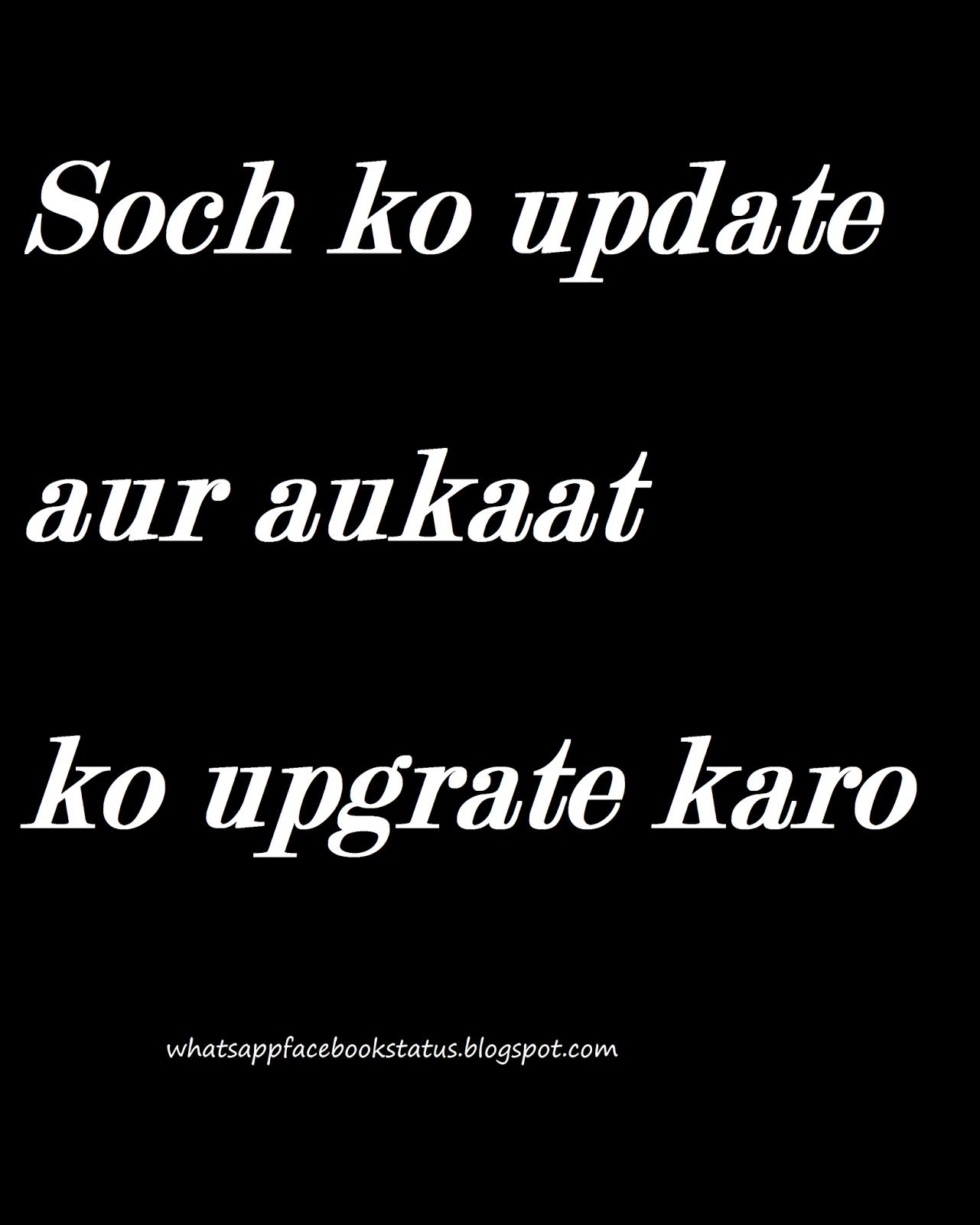 Single line attitude status for whatsapp