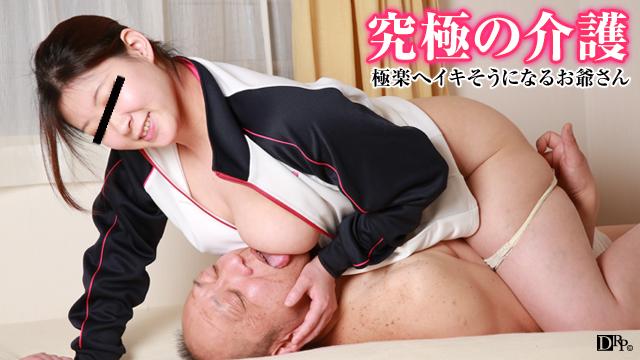 [Javonline] 101116_181 Natsuki Sugiura