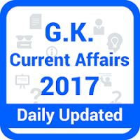 Current Affairs and GK for upcoming Exam in Hindi