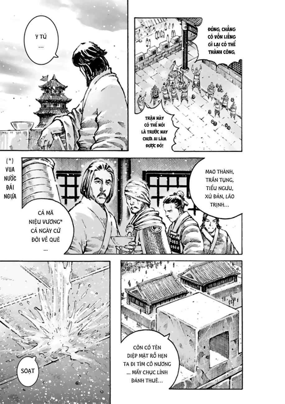 Hỏa phụng liêu nguyên Chương 482: Lão Tử dẫn lộ trang 4