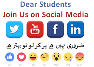 Join Virtual Study Solutions on Social Media Networks