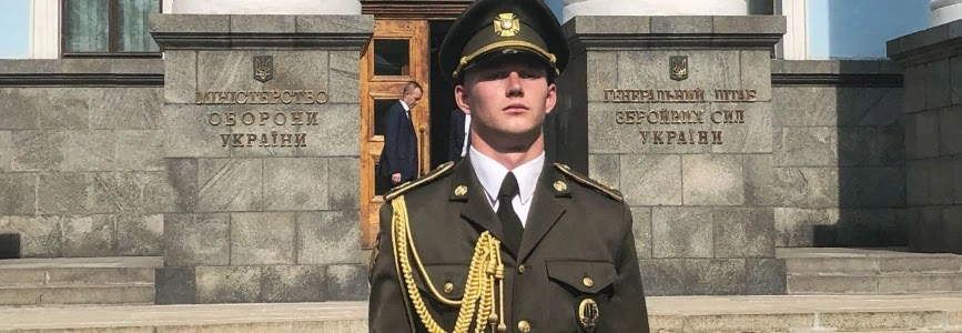 Бізнесмен, власник охоронних фірм, пов'язаних з Нашою Рябою, став заступником міністра оборони