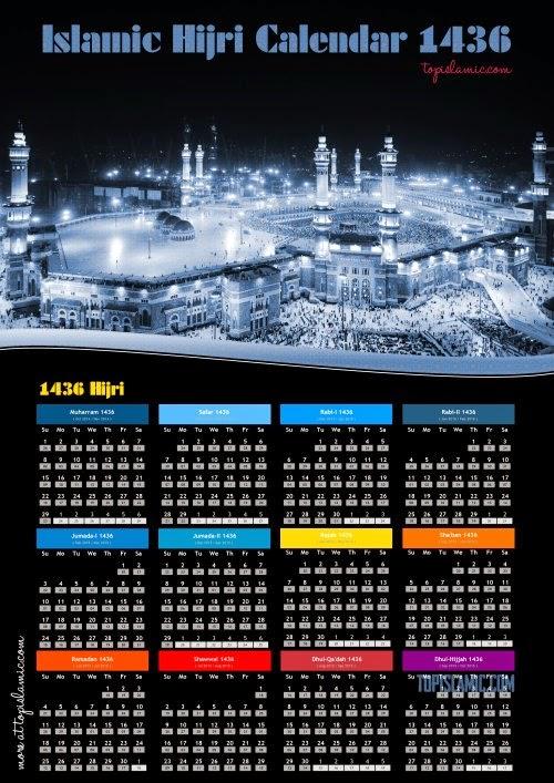 Il Calendario Islamico.Granelli Di Sabbia 25 Ottobre 2014 Capodanno Islamico