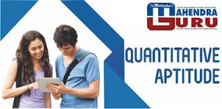 New Pattern Quant Questions | SBI PO 2017 | 13 - MAR - 17