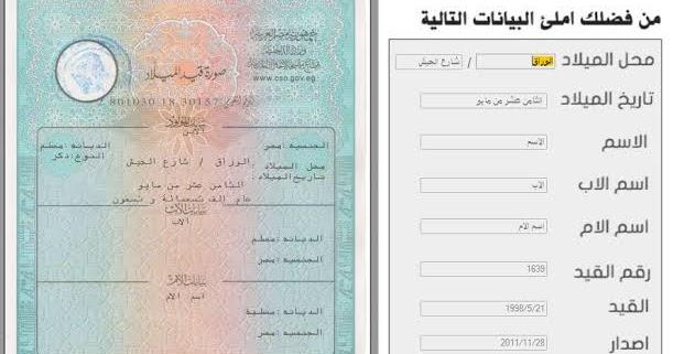 Dzblogging برنامج Make Id Card V1 1 لتصميم هوية لتأكيد فايسبوك لجميع البلدان العربية مقبولة 100