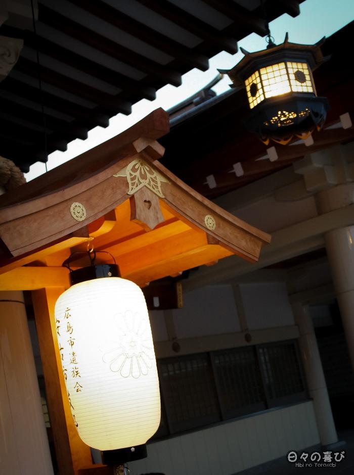 Lanternes au crépuscule, château d'Hiroshima, Hiroshima-shi