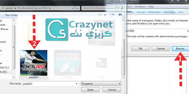 حل مشكلة عدم ظهور ايقونات سطح المكتب لجميع اصدارات الويندوز