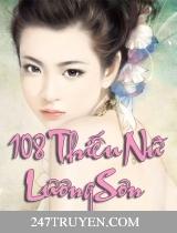 108 Thiếu Nữ Lương Sơn