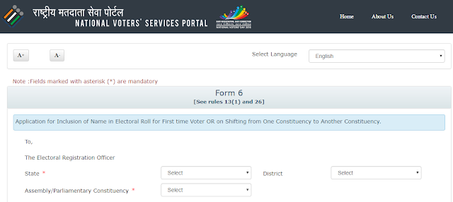 Apply Voter Id Card online in India | Desi Tips