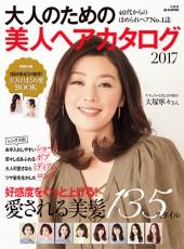 http://tkj.jp/book/?cd=12893201