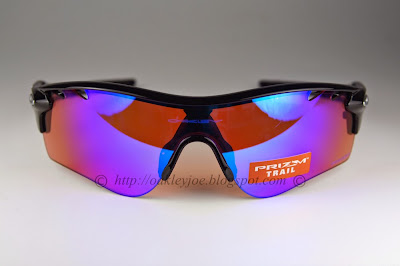 oakley radar path prizm trail