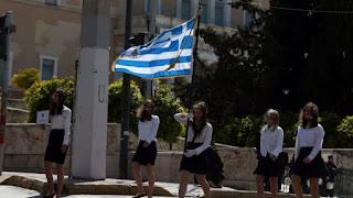«Άπάντων τιμιώτερόν ἐστιν πατρὶς»: Τίποτα υπεράνω της πατρίδος και του εθνικού συμφέροντος
