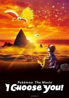 Pokémon O Filme: Eu Escolho Você! (2017) WEBRip 720p Legendado - Download Torrent