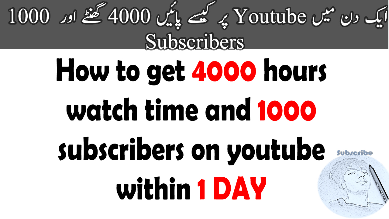 Tricks to get 4000 hours watch time and 1000 Subscribers within 1