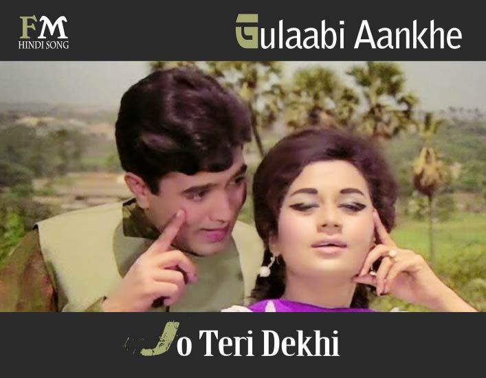 Gulaabi-Aankhe-Jo-Teri-Dekhi-Sharaabi-The-Train-(1970)