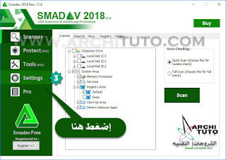 install  and how to activate Smadav 2018