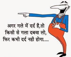 funny jokes images in hindi very funny jokes in hindi funny jokes in ...