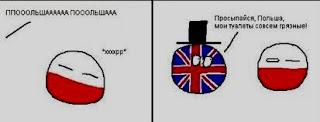 """В Великобритании набирает популярность игра """"убей польского гастера"""""""