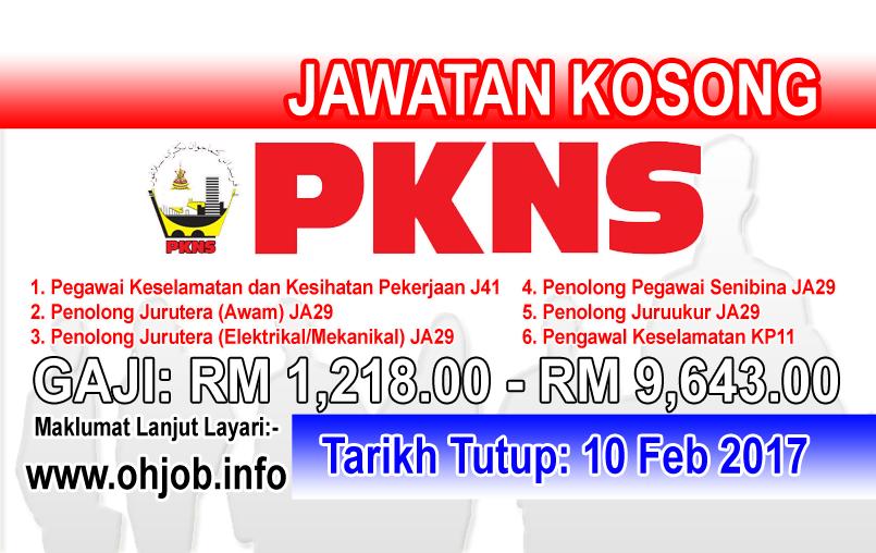 Jawatan Kerja Kosong Perbadanan Kemajuan Negeri Selangor (PKNS) logo www.ohjob.info februari 2017