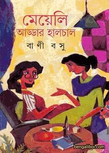 Meyeli Addar Halchal by Bani Basu ebook