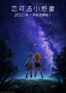 Koisuru Asteroid: Furikaeri KiraKira Special!