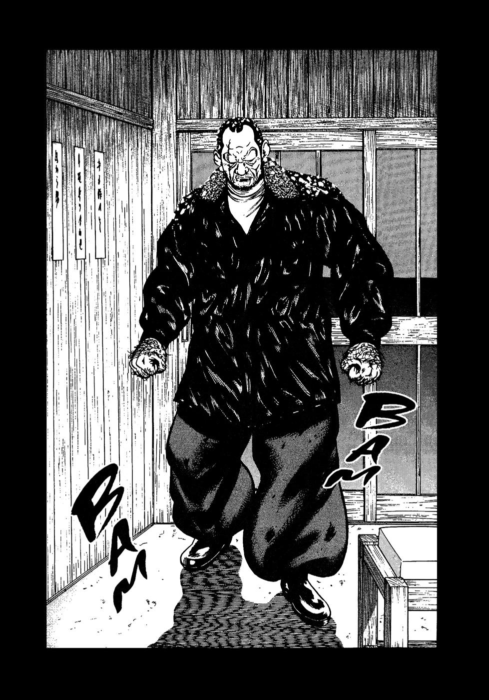 Oyaji chap 22 trang 5