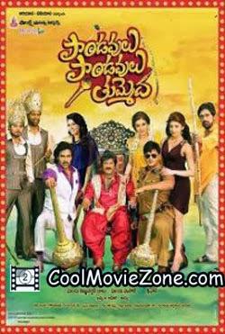 Pandavulu Pandavulu Tummeda (2014) Telugu Movie