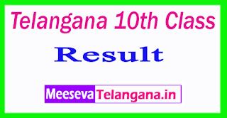 Telangana 10th Class Results 2017