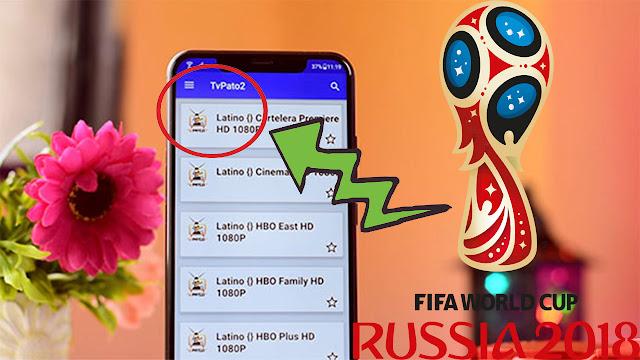 كيف تشاهد كل القنوات المشفرة وكأس العالم روسيا من هاتفك فقط بالمجان  2018