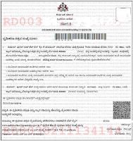 karnataka-caste-income-certificate