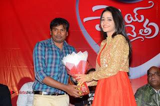 Chennai Chaitrama Movie le Launch Event Stills  0054.JPG