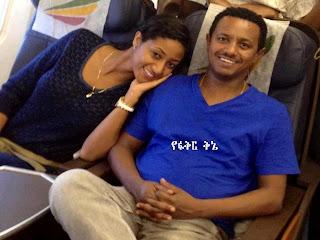 Teddy Afro wedding photo
