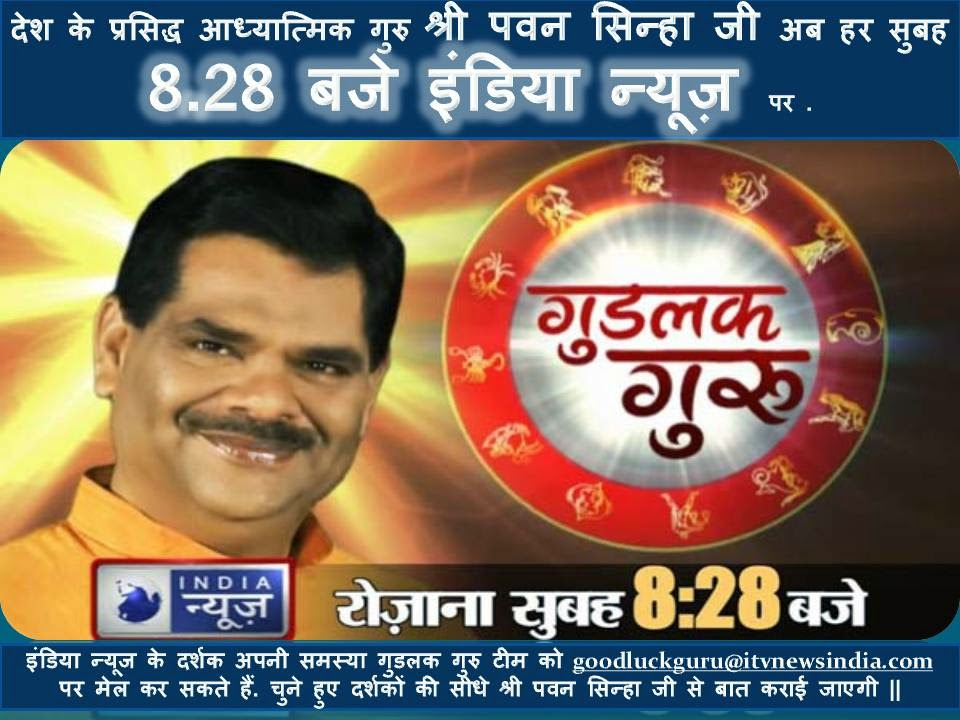 Aaj Tak News Channel on Tez aaj tak channel