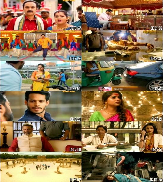 Seetharama Kalyana 2019 Hindi Dubbed 720p 480p Full Movie Download