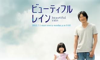 Beautiful Rain - Cơn Mưa Xinh Đẹp 2012 Poster