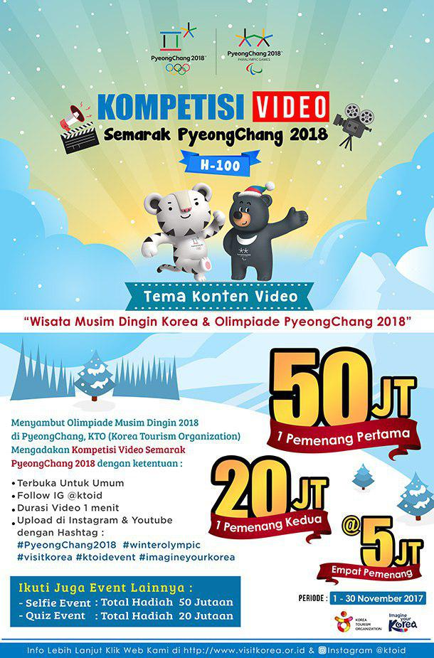 Kompetisi Video Semarak PyeongChang 2018