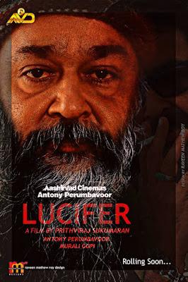 Lucifer Film First Look