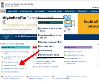 Click on Download Aadhar