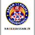 Assam Police Recruitment 2019 - Apply Online Sub Inspector APRO 68 Post