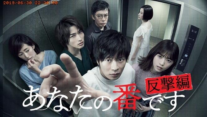 Anata no Ban Desu Season 2 Episode 4 Subtitle Indonesia