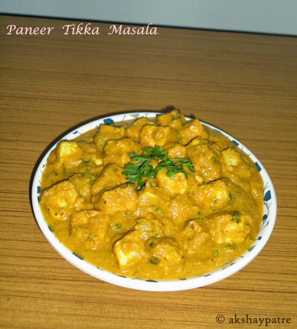 paneer tikka masala in a serving plate