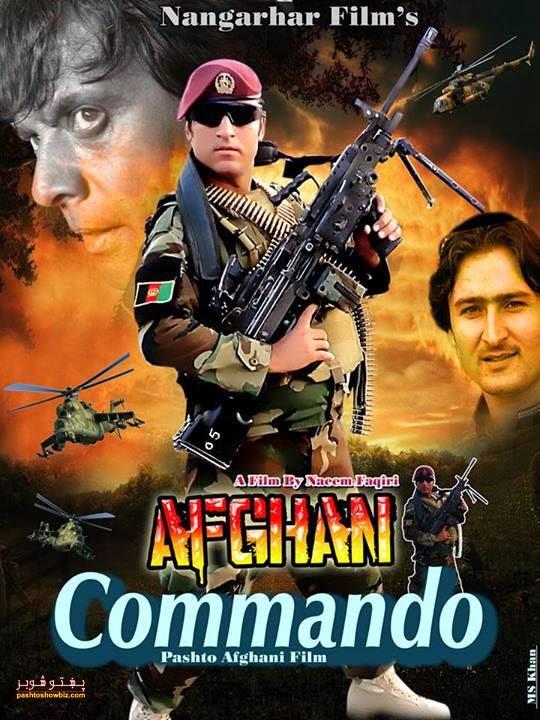 Afghanistan Film