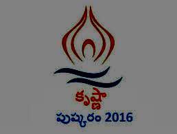 Krishna pushkaram 2016 Dates, Ghats, Places, Pooja