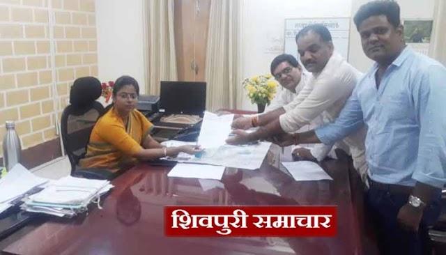 अतिवर्षा मुआवजा एवं बीमा की मांग को लेकर कांग्रेस का प्रतिनिधि मण्डल कलेक्टर से मिला | Shivpuri News