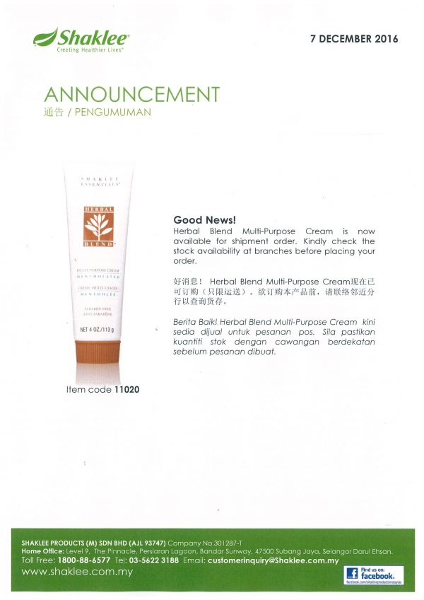 Announcement Herbal Blend Multi-Purpose Cream Available Now
