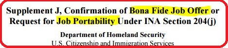 THE IMMIGRATION BLOG: New I-485 Supplement Form to Verify Bona Fide