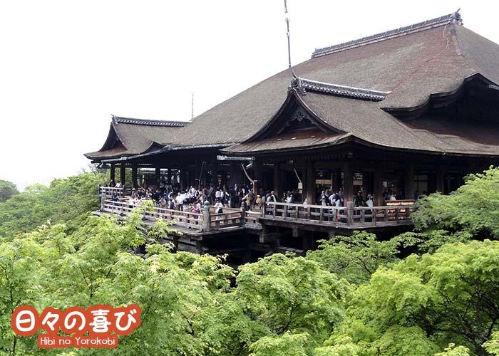 Temple Kiyomizu-dera à Kyoto