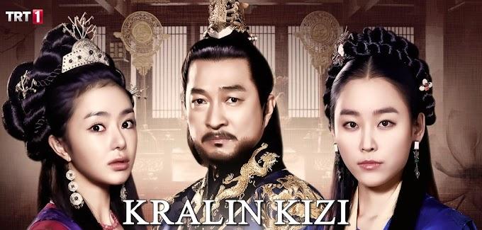 Kralın Kızı / The King's Daughter, Soo Baek Hyang  (Güney Kore)