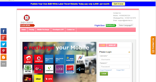 Publish Your Own B2B White Label Travel Website Today pay only 2000/- per month